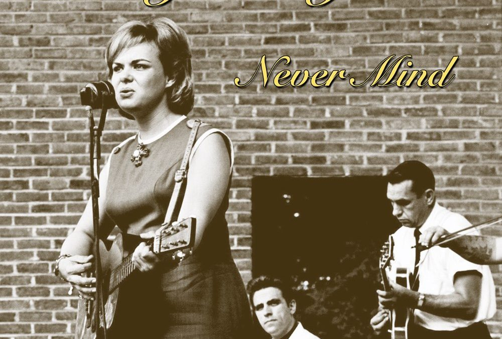"Medium Exclusive Premiere: Margie Singleton's ""Lie To Me"" From Her New EP Never Mind"